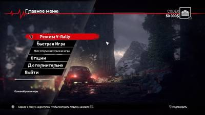 скриншот 2 к V-Rally 4: Ultimate Edition [1.0 + DLCs] (2018) PC | RePack