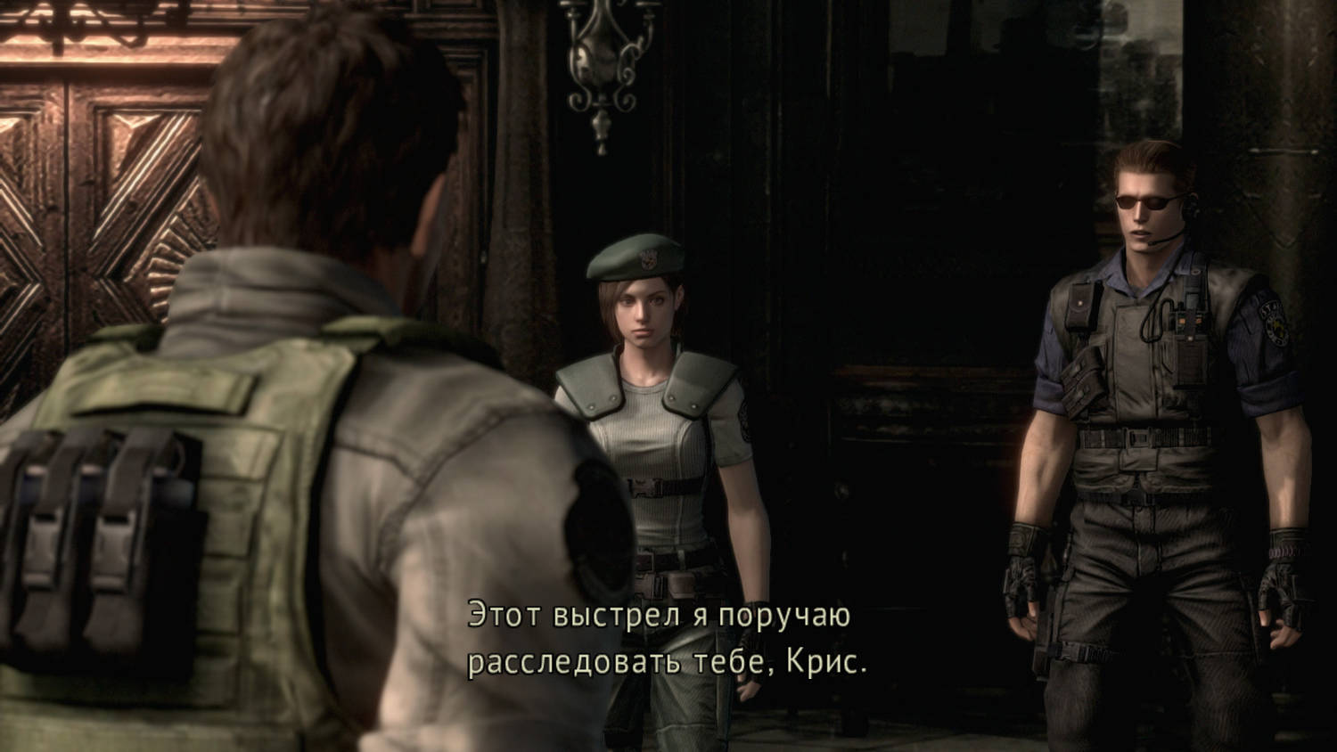 Resident Evil / biohazard HD REMASTER (2015) PC